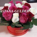 доставка цветов в астане АSTANA-GULDER