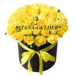 купить цветы АSTANA-GULDER