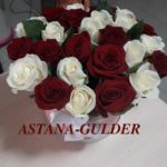 розы в коробке астана