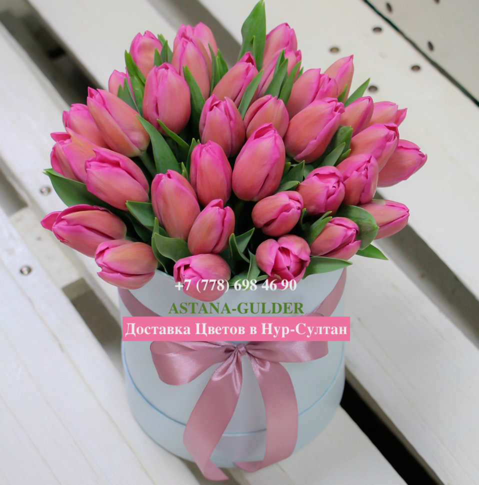 тюльпаны в коробочке астана