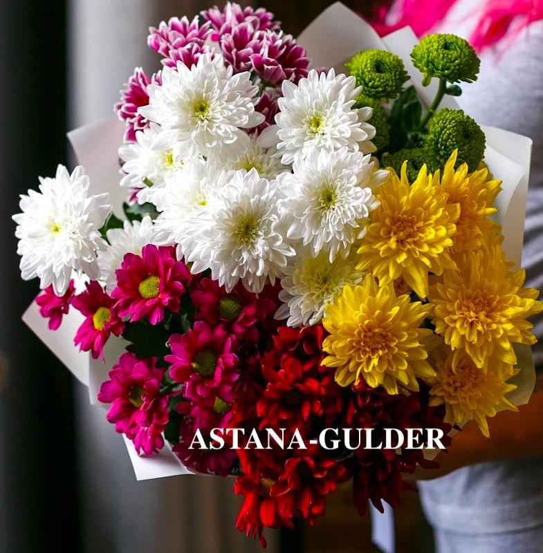 букет хризантем с доставкой в астане АSTANA-GULDER