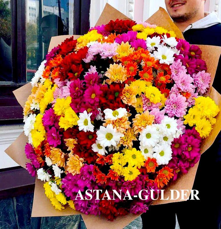 доставка цветов в астане хризантемы АSTANA-GULDER