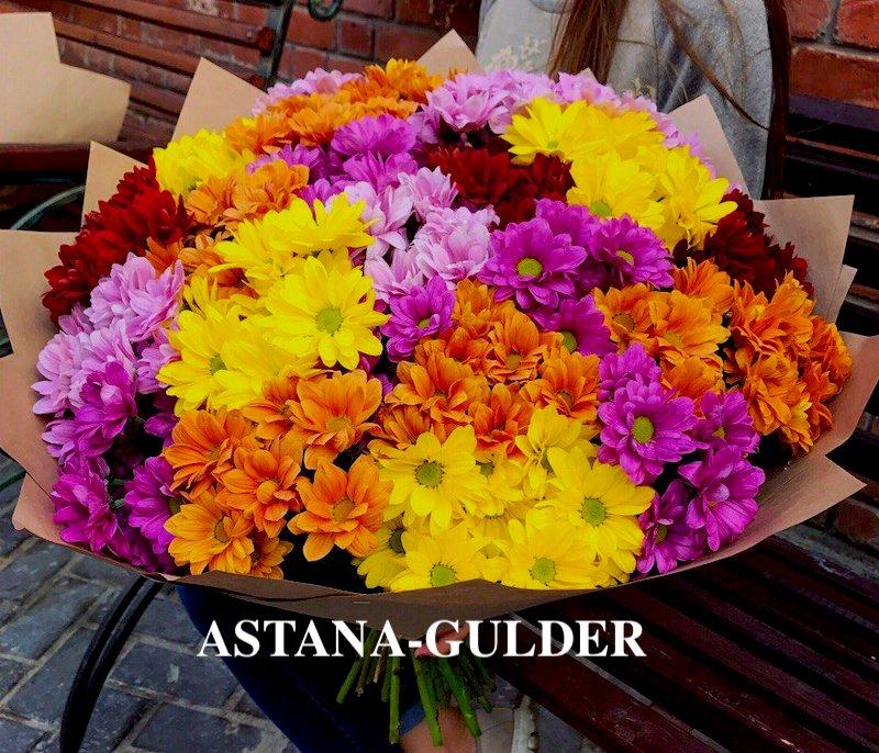 хризантемы заказать в астане АSTANA-GULDER