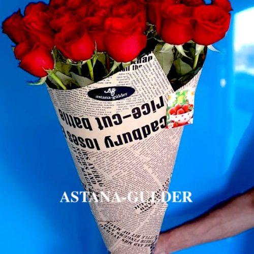 цветы на заказ в астане