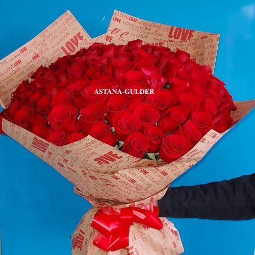 заказать цветы в астане